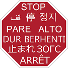 Stop sign in several languages